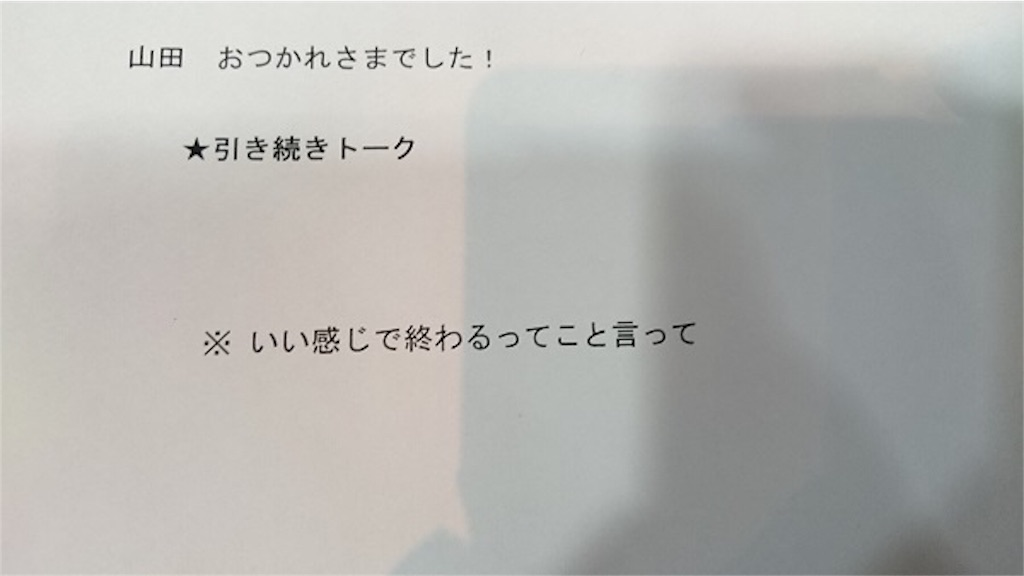 f:id:sakai_wasabi:20160228031804j:image
