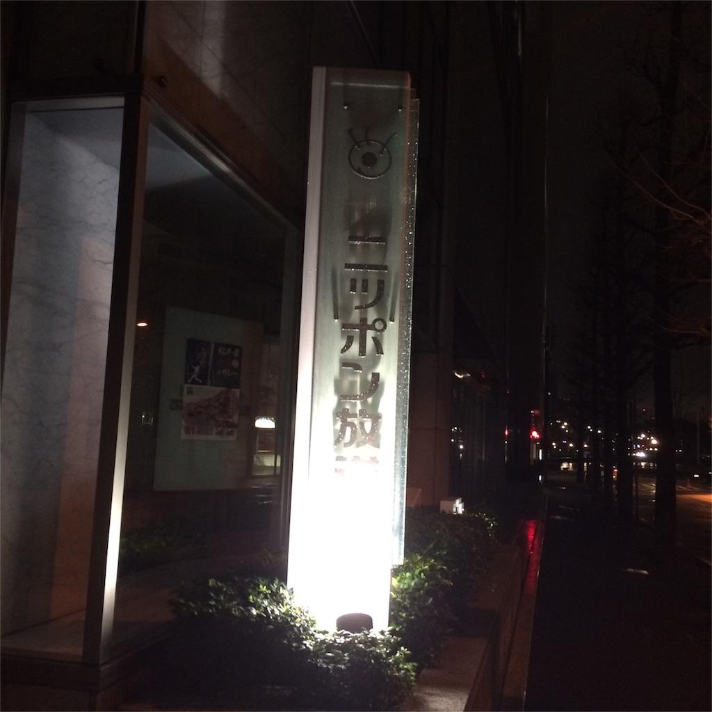 f:id:sakai_wasabi:20160311052736j:image