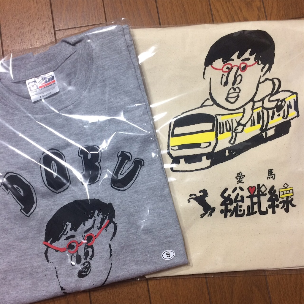 f:id:sakai_wasabi:20160810113539j:image