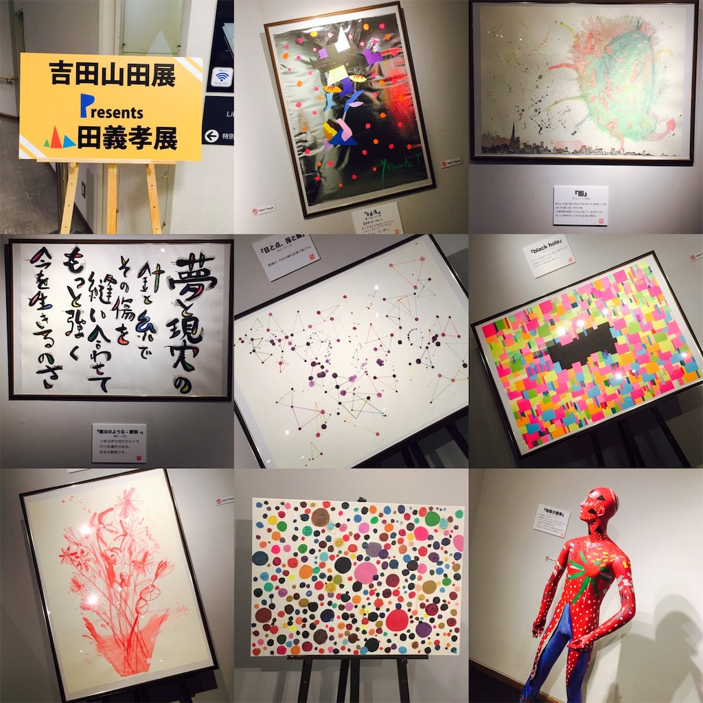f:id:sakai_wasabi:20160822224636j:image
