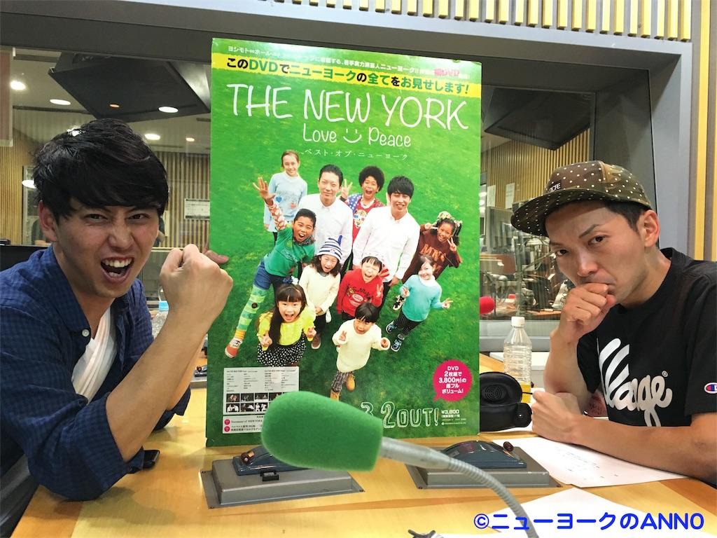 f:id:sakai_wasabi:20160911082816j:image