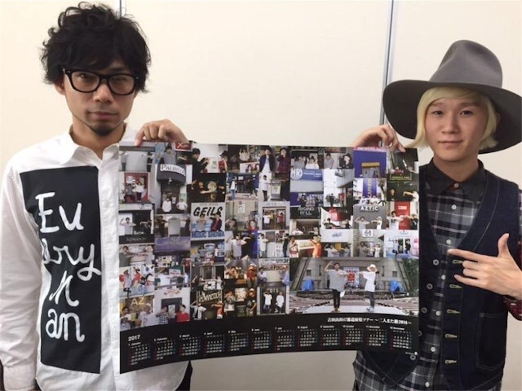 f:id:sakai_wasabi:20161028171831j:image