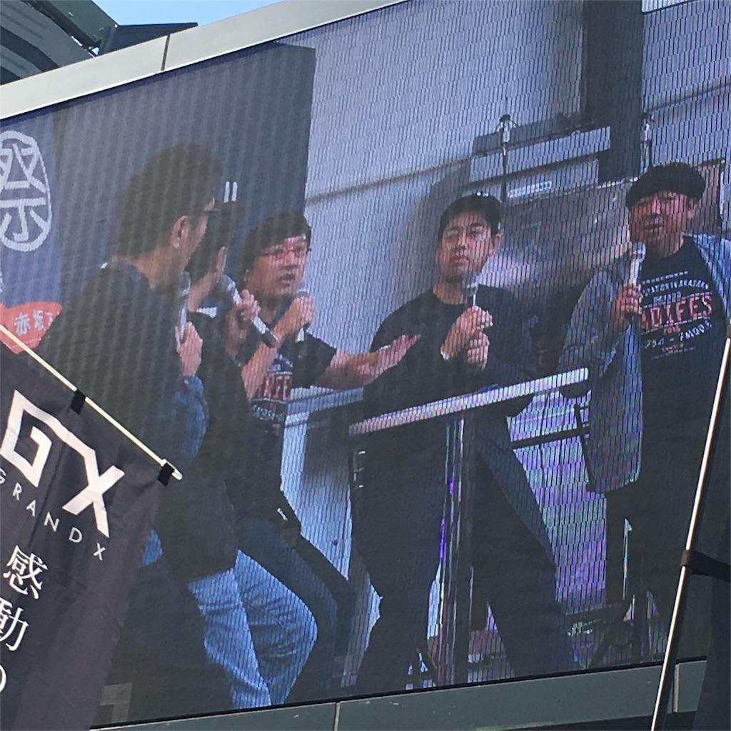 f:id:sakai_wasabi:20161127123930j:image