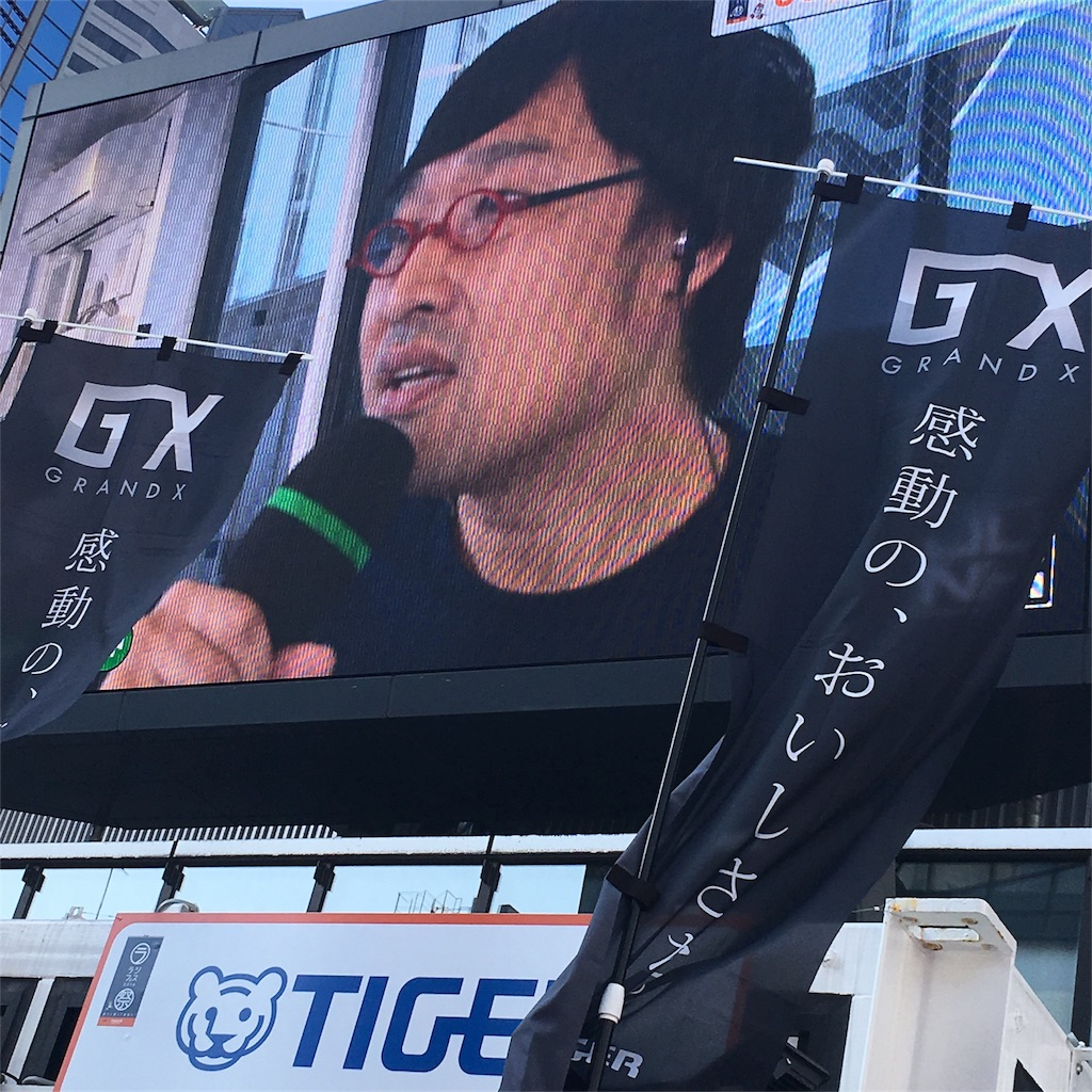 f:id:sakai_wasabi:20161127124037j:image