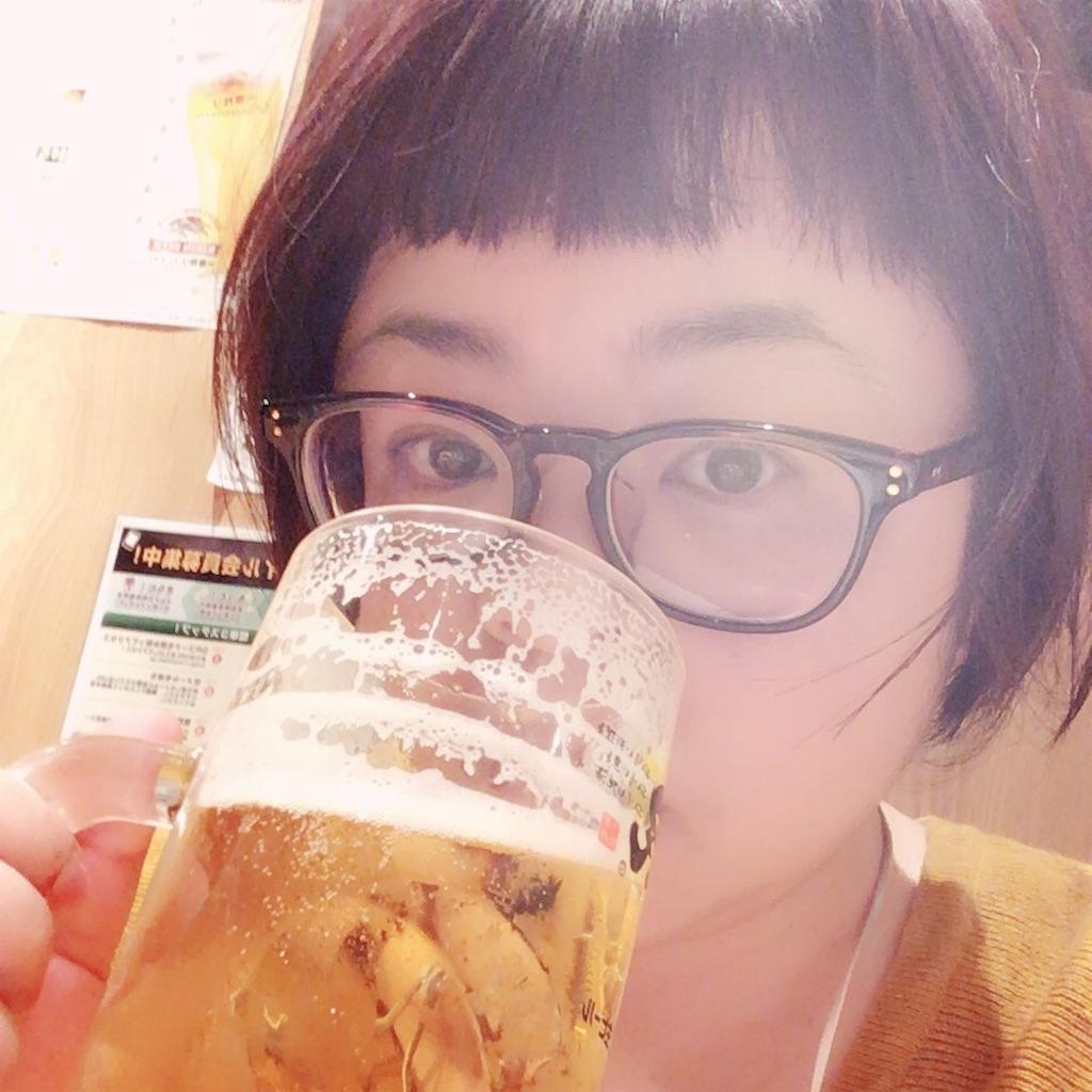 f:id:sakai_wasabi:20170121220131j:image