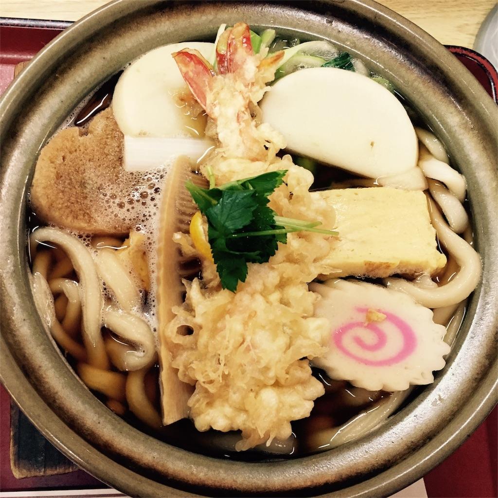 f:id:sakai_wasabi:20170121220223j:image
