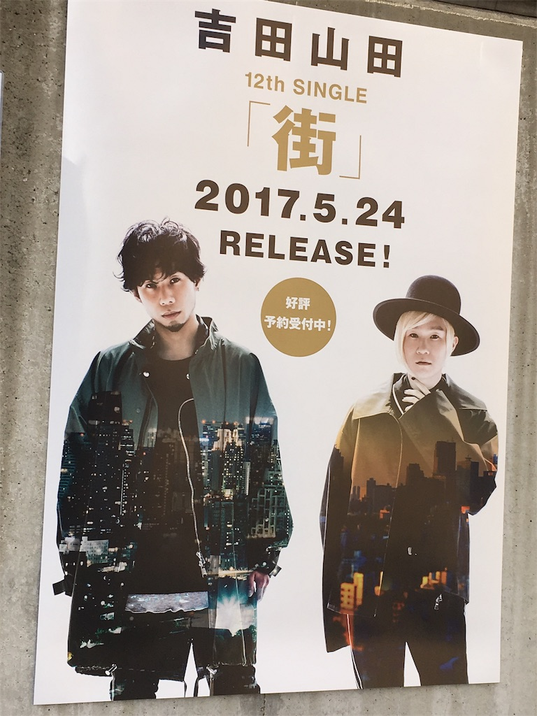 f:id:sakai_wasabi:20170401212804j:image