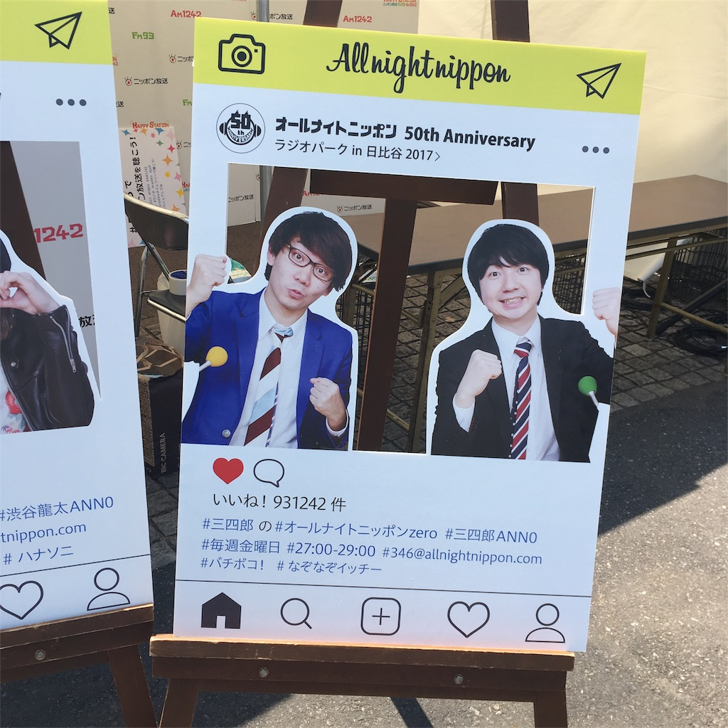 f:id:sakai_wasabi:20170429180414j:image