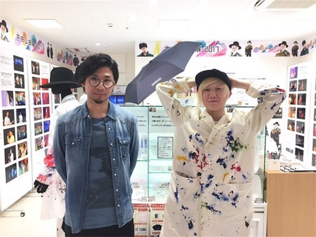 f:id:sakai_wasabi:20170518135504j:image
