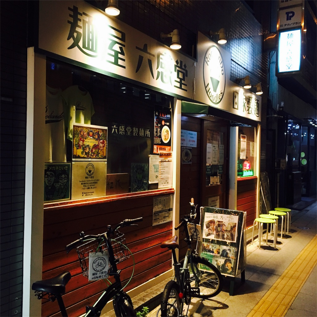 f:id:sakai_wasabi:20170525120315j:image