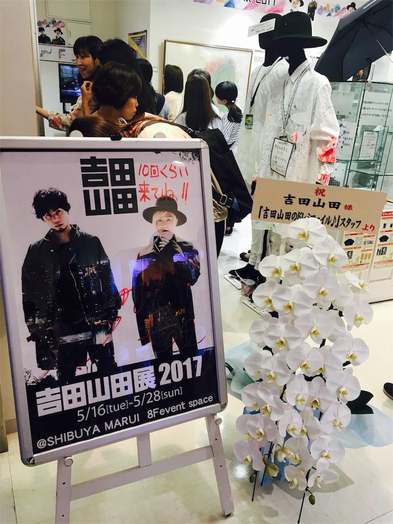 f:id:sakai_wasabi:20170528210238j:image