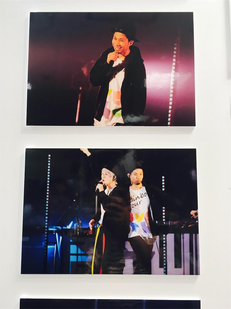 f:id:sakai_wasabi:20170528210557j:image