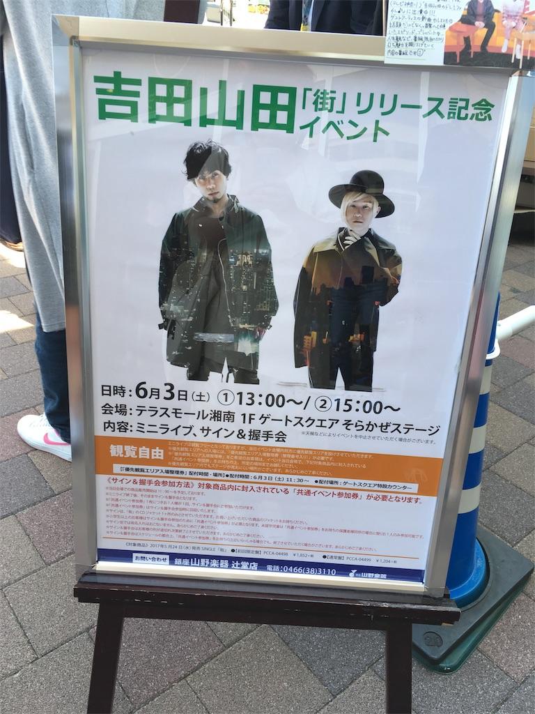 f:id:sakai_wasabi:20170603180506j:image
