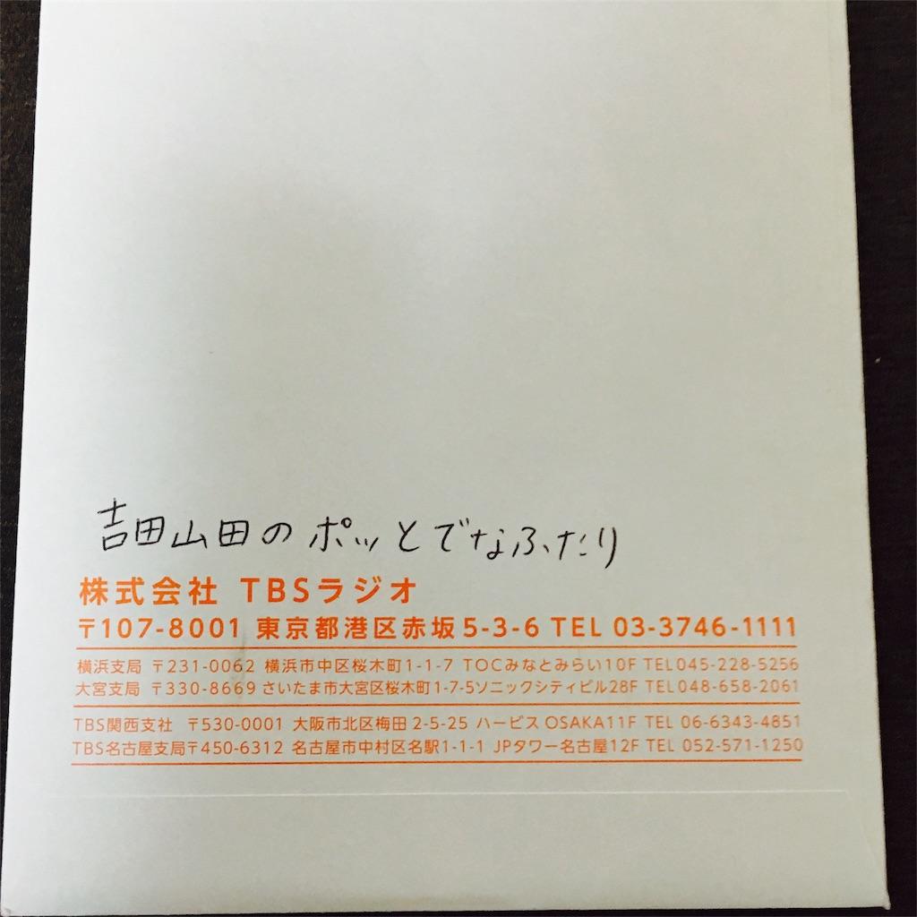 f:id:sakai_wasabi:20170605070116j:image