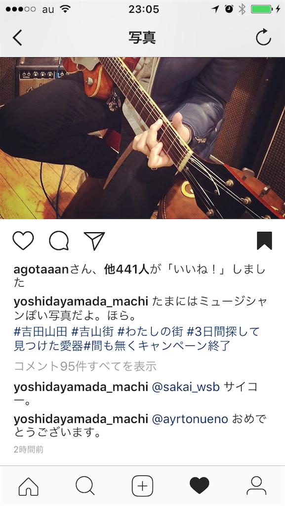 f:id:sakai_wasabi:20170605070516p:image