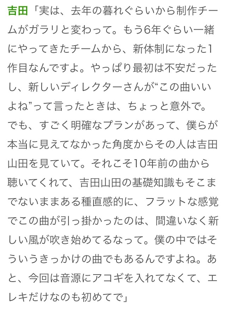 f:id:sakai_wasabi:20170713125338j:image