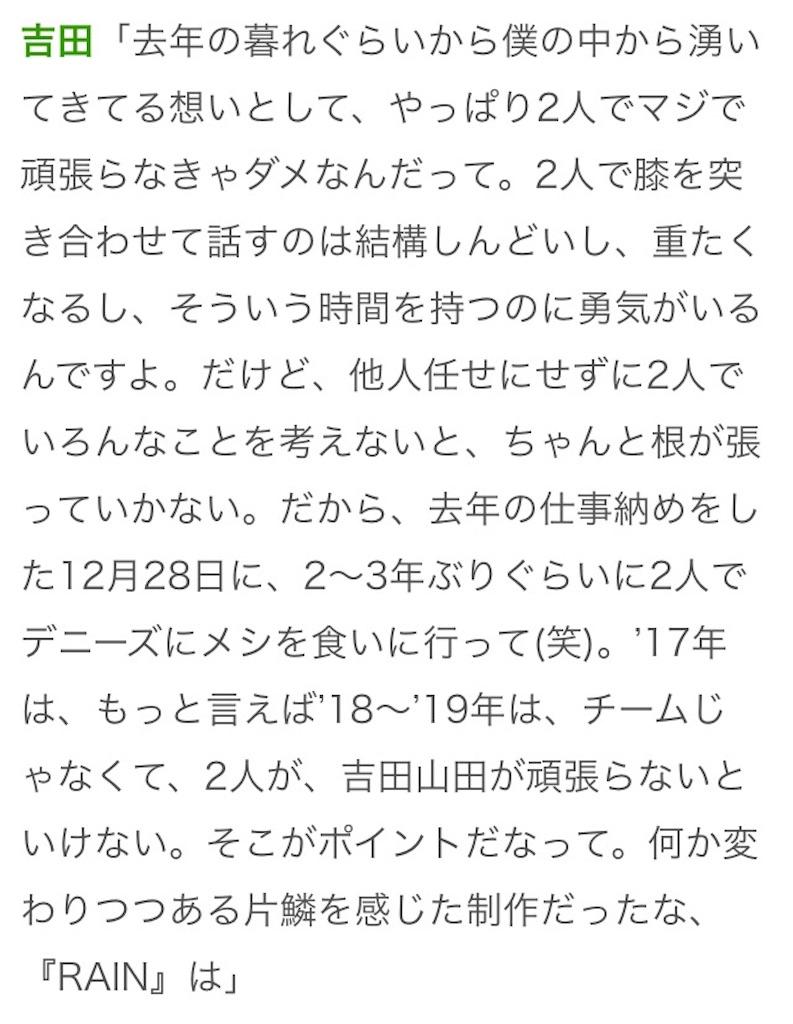 f:id:sakai_wasabi:20170713125600j:image