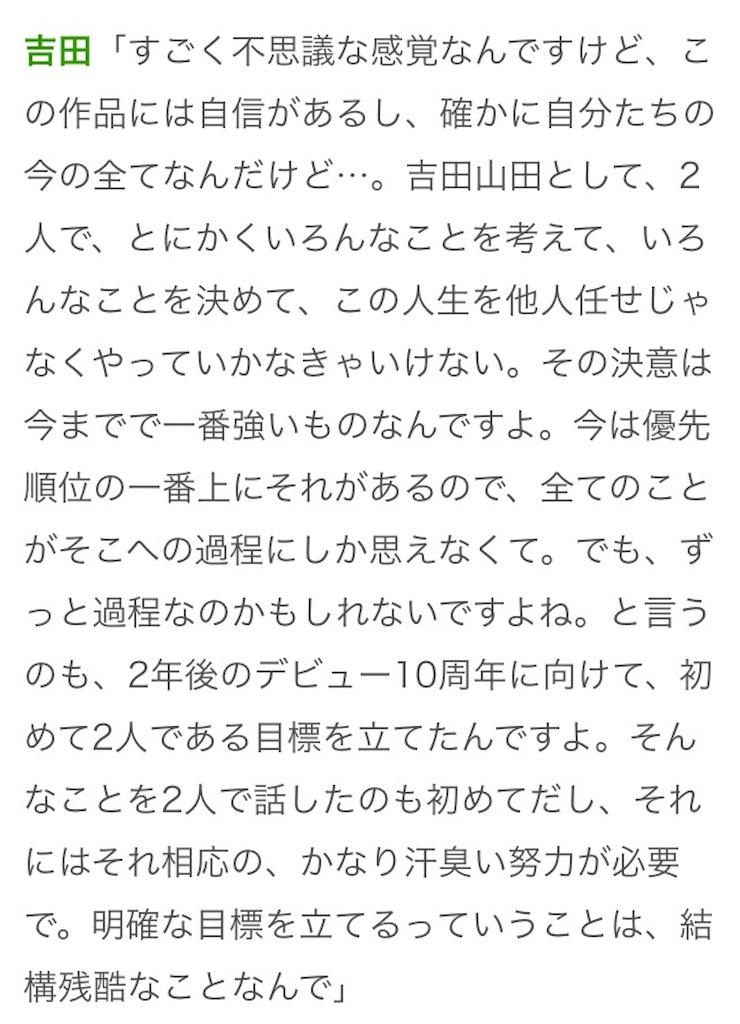 f:id:sakai_wasabi:20170713125608j:image
