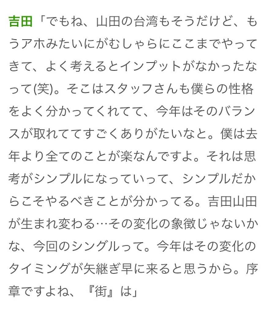 f:id:sakai_wasabi:20170713125719j:image