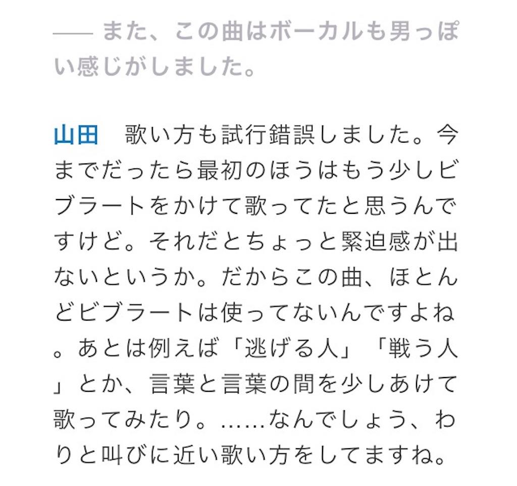 f:id:sakai_wasabi:20170713125816j:image