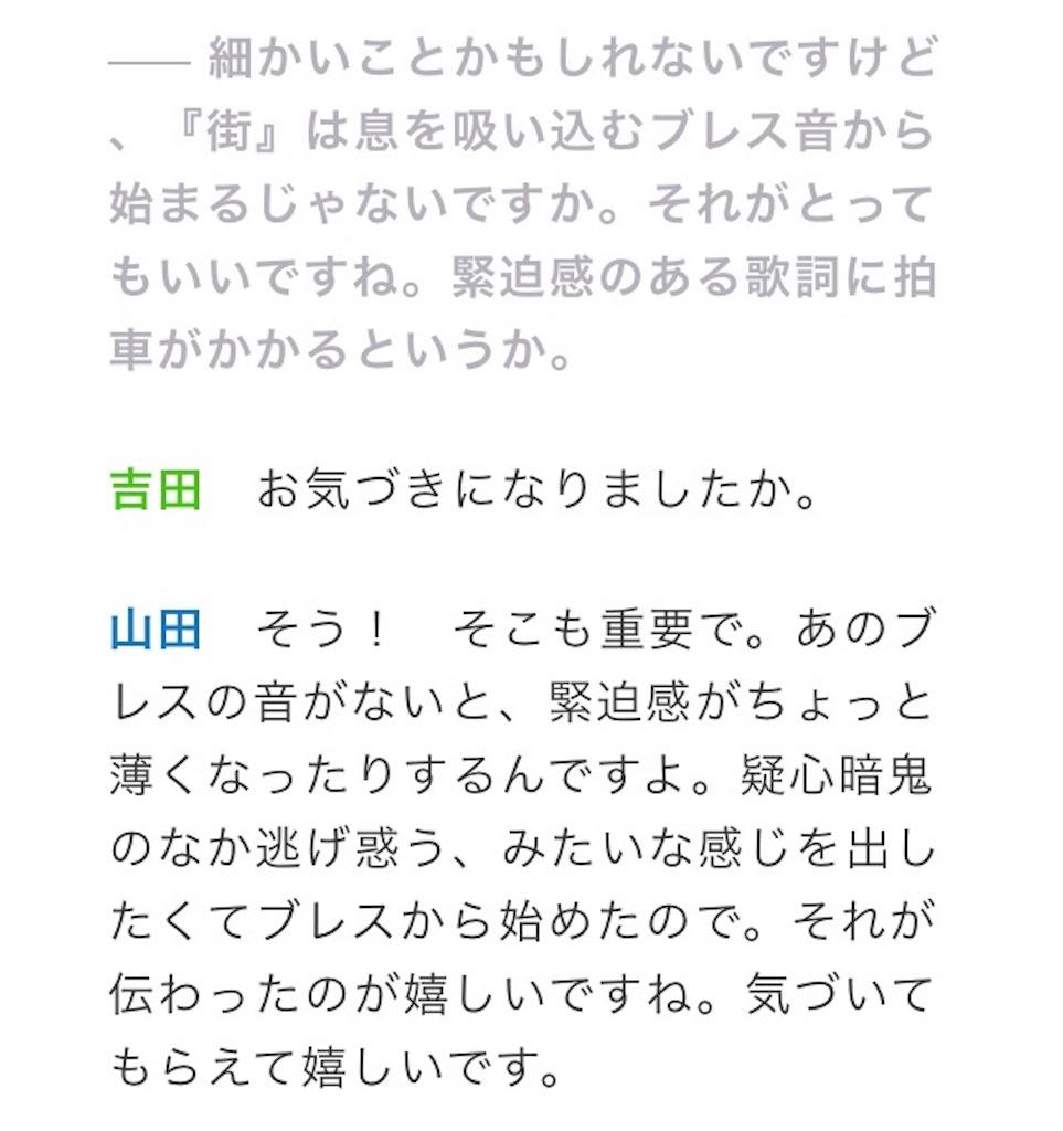 f:id:sakai_wasabi:20170713125830j:image