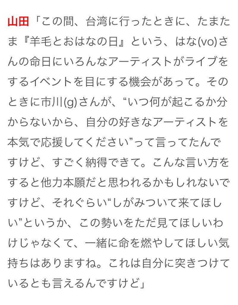 f:id:sakai_wasabi:20170713130258j:image