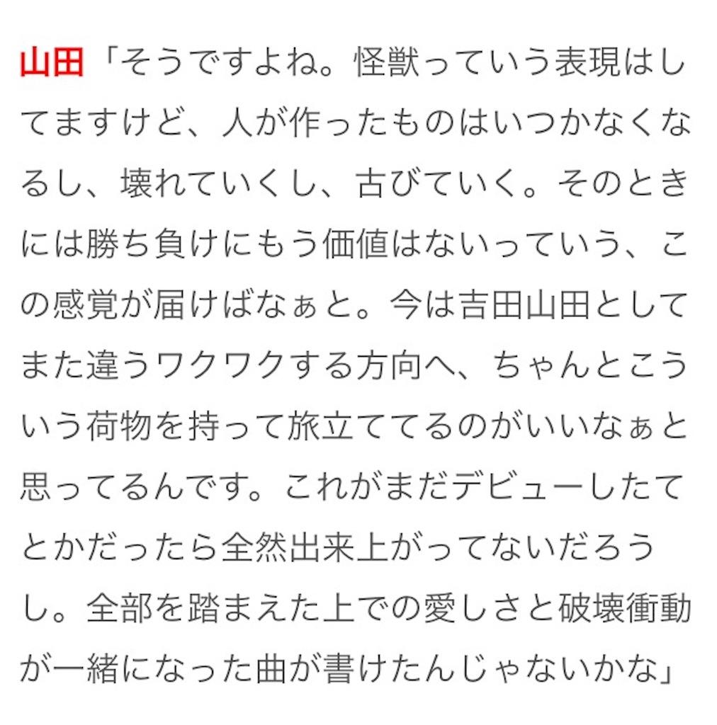 f:id:sakai_wasabi:20170713130438j:image