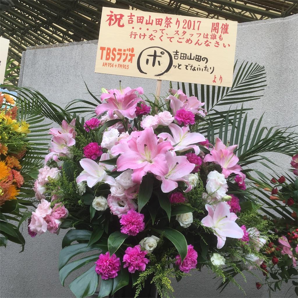 f:id:sakai_wasabi:20170826232922j:image