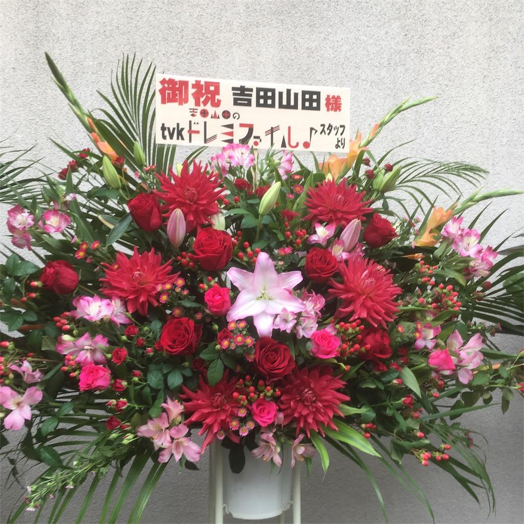 f:id:sakai_wasabi:20170826232932j:image
