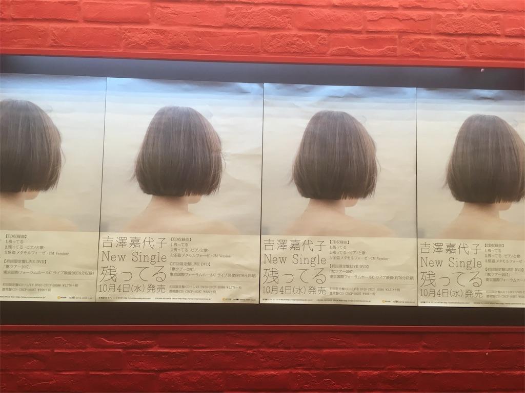 f:id:sakai_wasabi:20171005233516j:image