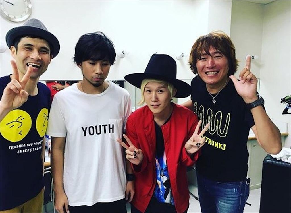 f:id:sakai_wasabi:20171012133026j:image