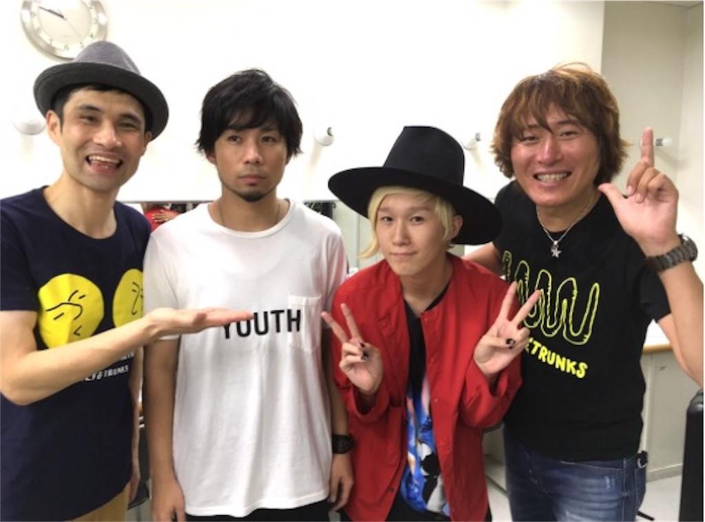 f:id:sakai_wasabi:20171012171931j:image