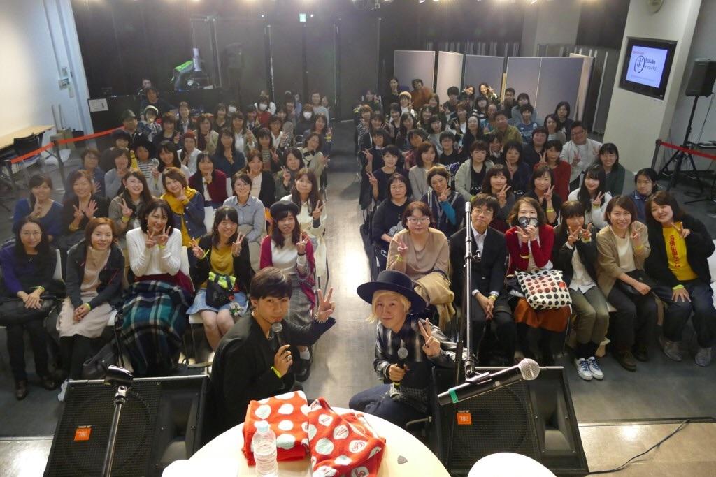 f:id:sakai_wasabi:20171024130939j:image