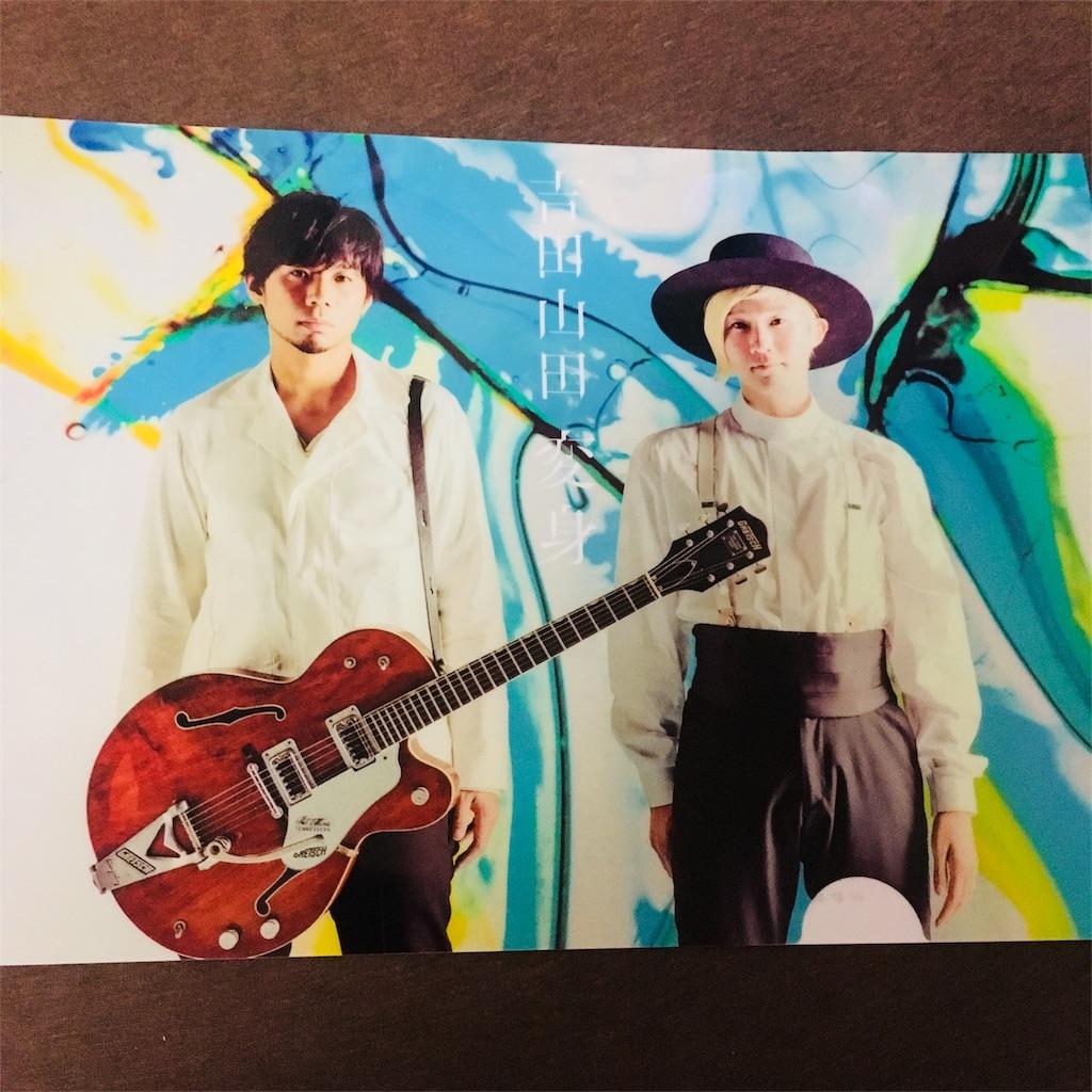 f:id:sakai_wasabi:20171103172705j:image