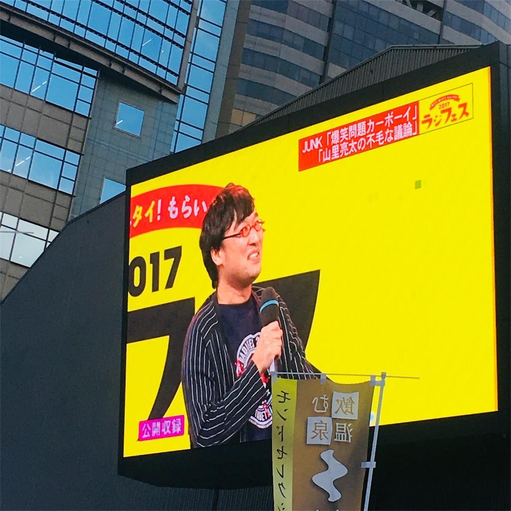 f:id:sakai_wasabi:20171105052408j:image
