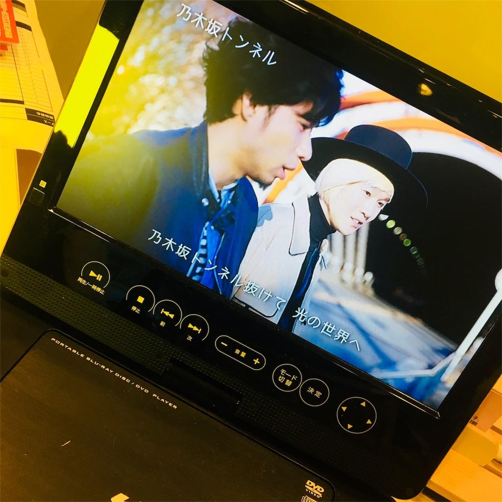 f:id:sakai_wasabi:20171105052923j:image