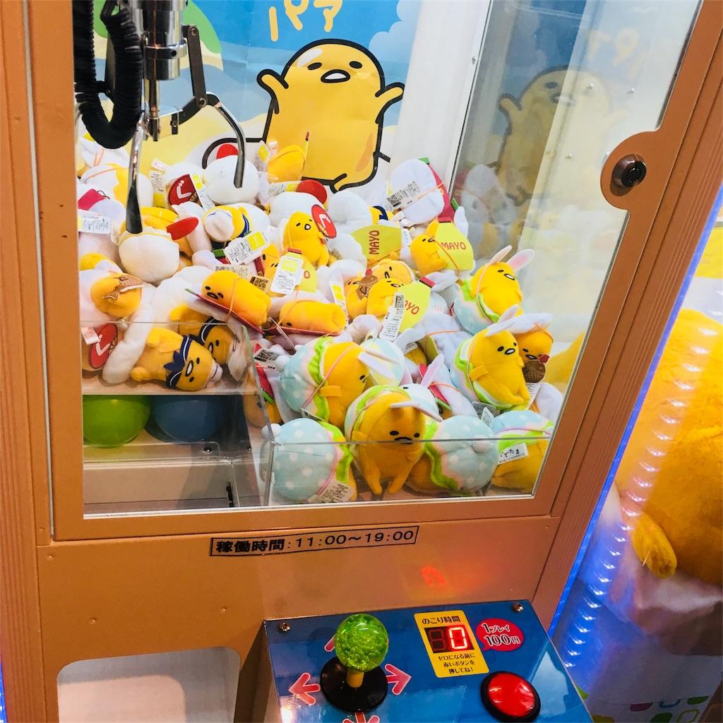 f:id:sakai_wasabi:20171105053006j:image
