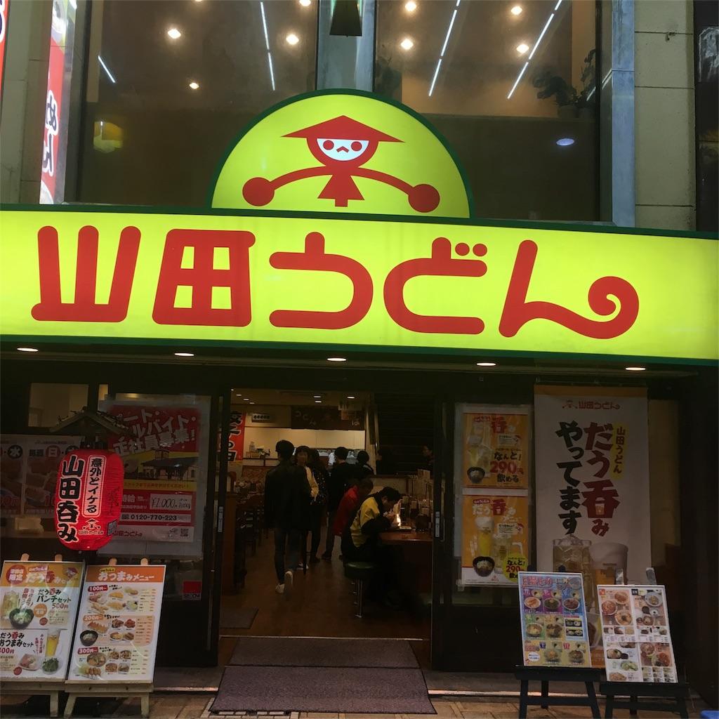 f:id:sakai_wasabi:20171113143459j:image