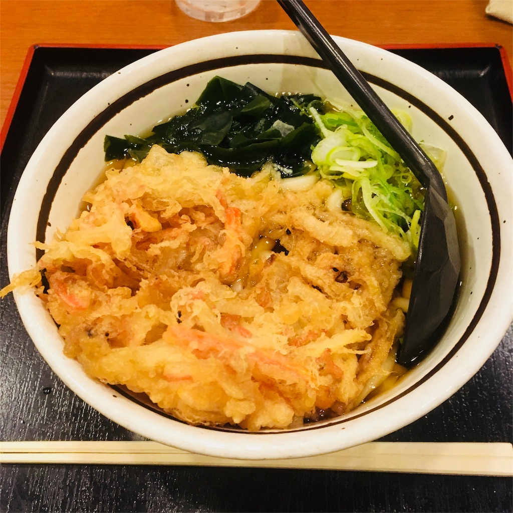 f:id:sakai_wasabi:20171113143649j:image