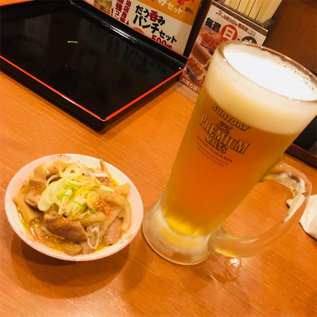 f:id:sakai_wasabi:20171113143724j:image