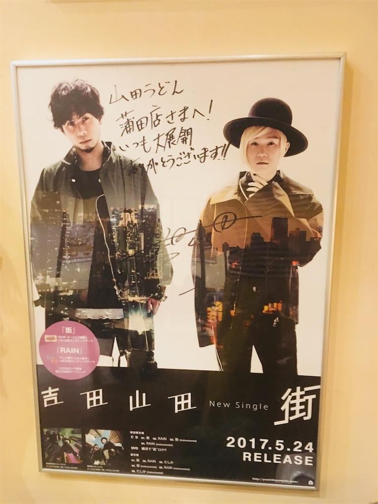 f:id:sakai_wasabi:20171113144011j:image