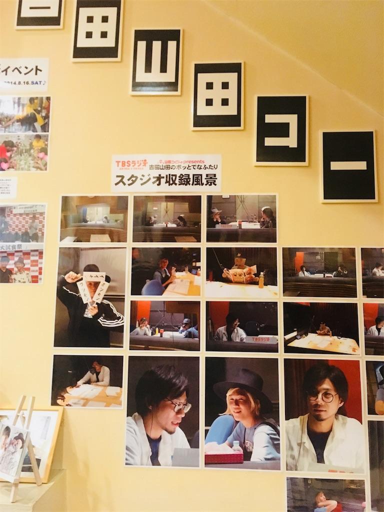 f:id:sakai_wasabi:20171113144058j:image