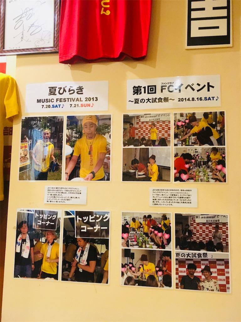 f:id:sakai_wasabi:20171113144115j:image