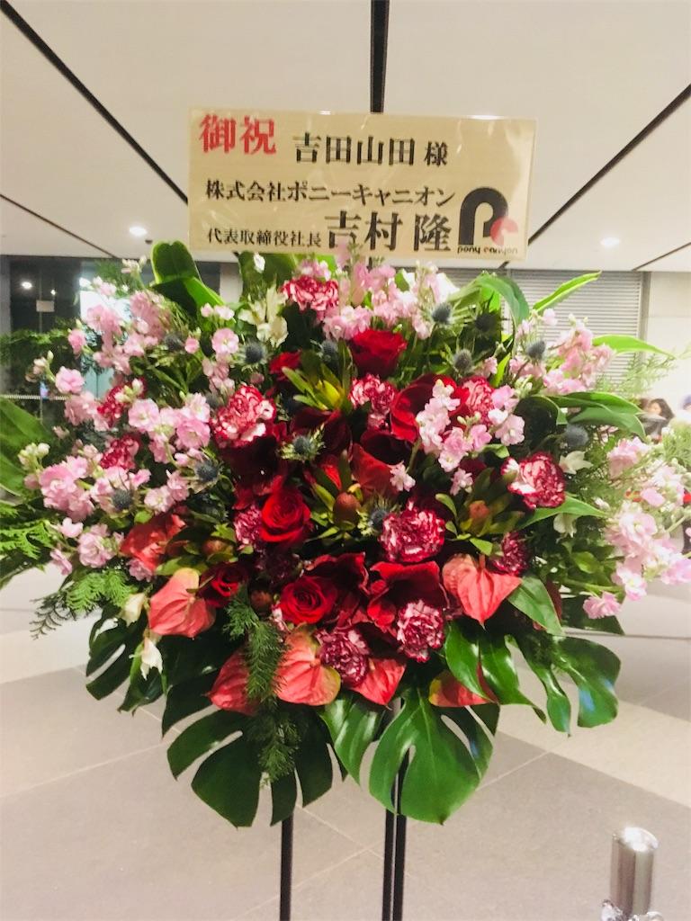 f:id:sakai_wasabi:20171209073701j:image