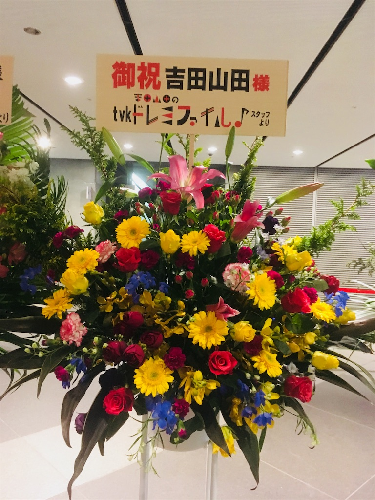 f:id:sakai_wasabi:20171209073716j:image