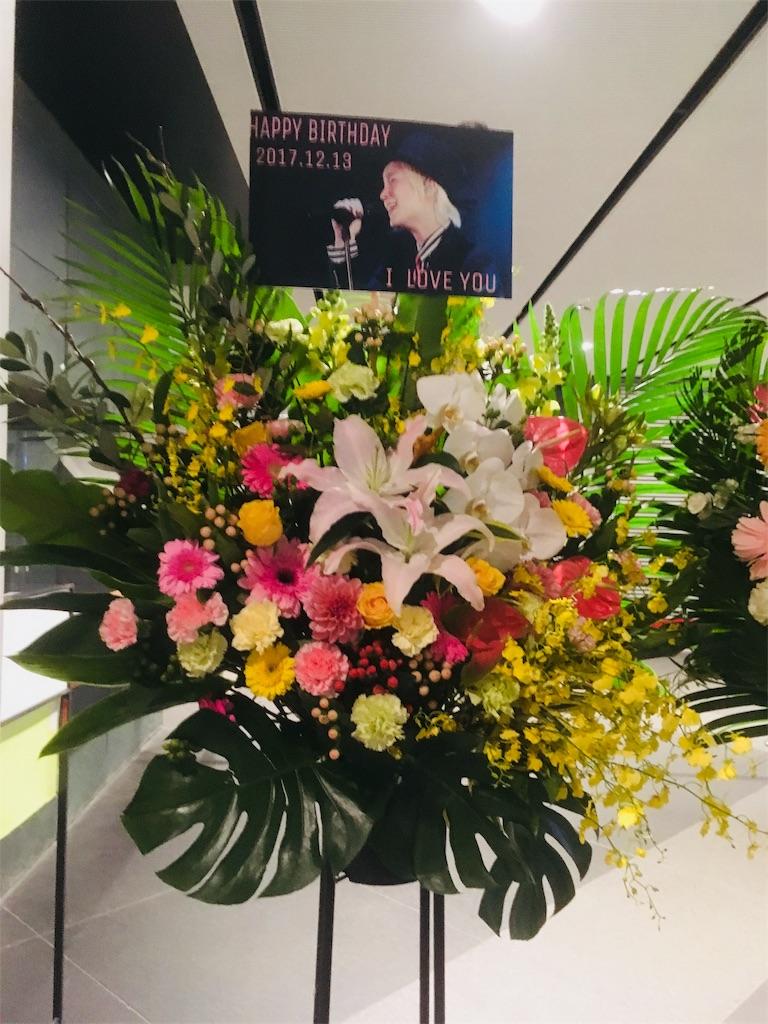 f:id:sakai_wasabi:20171209073728j:image
