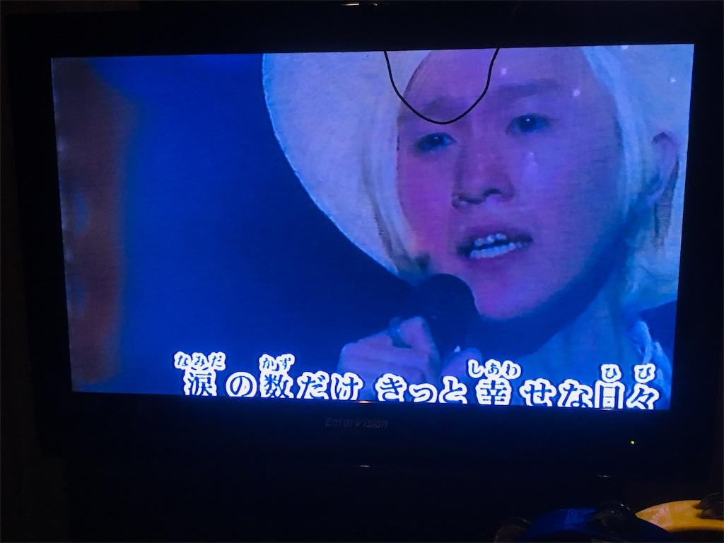 f:id:sakai_wasabi:20171222165124j:image