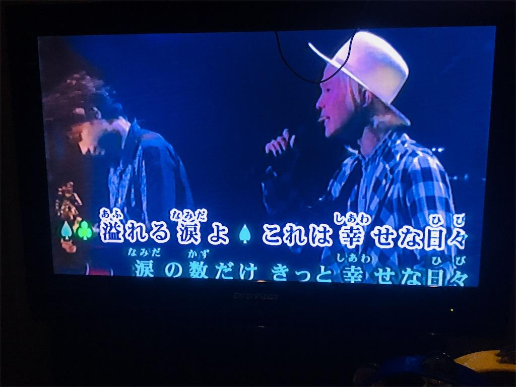 f:id:sakai_wasabi:20171222165151j:image