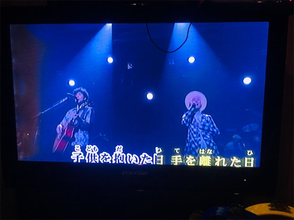 f:id:sakai_wasabi:20171222165207j:image