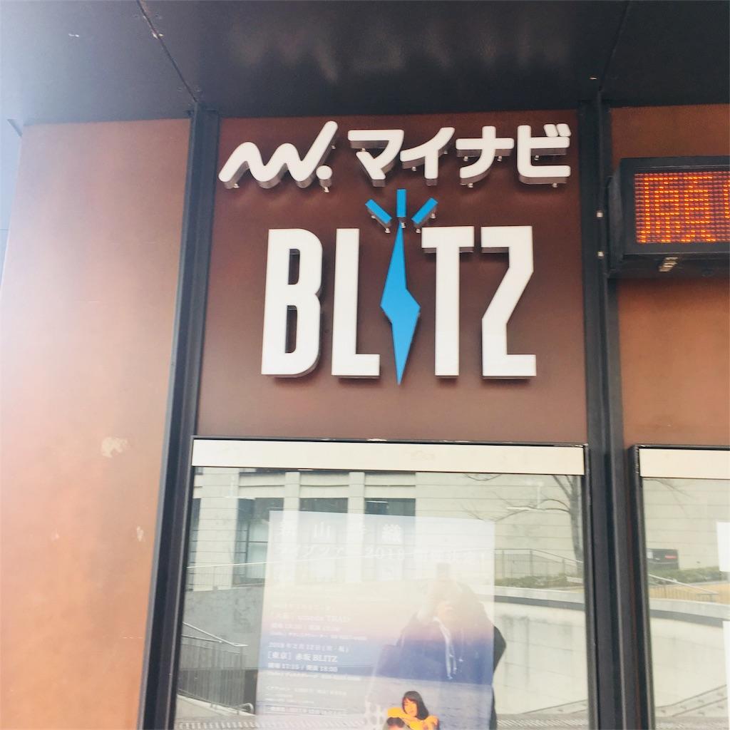 f:id:sakai_wasabi:20180212074054j:image